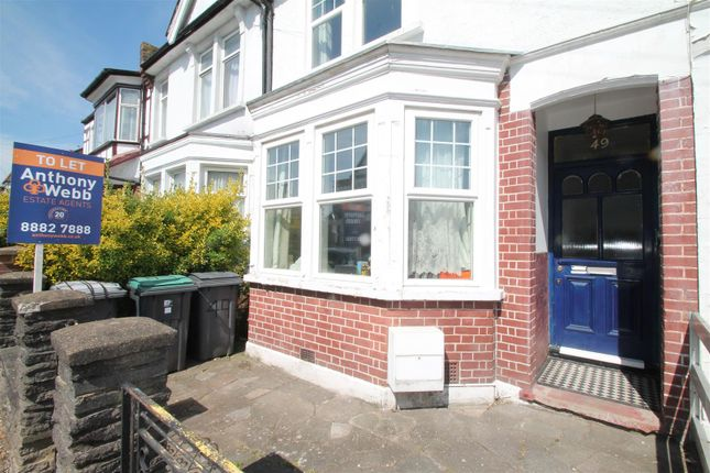 Thumbnail Room to rent in Boundary Road, Wood Green, London