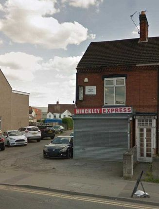 Thumbnail Commercial property for sale in Coventry Road, Hinckley, Hinckley