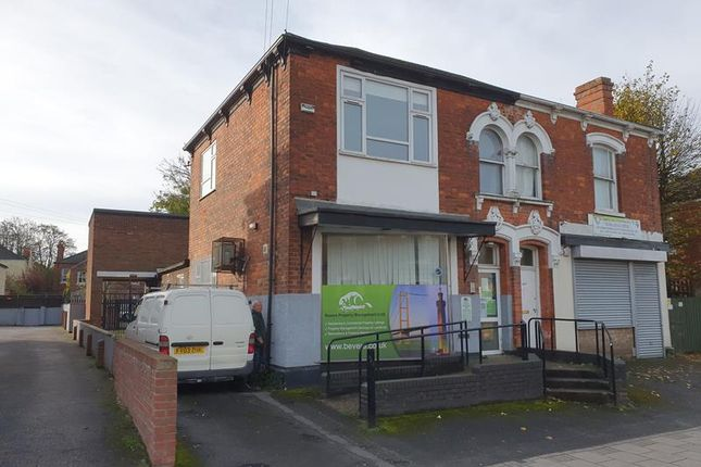 Thumbnail Office for sale in Chantry Lane, Grimsby