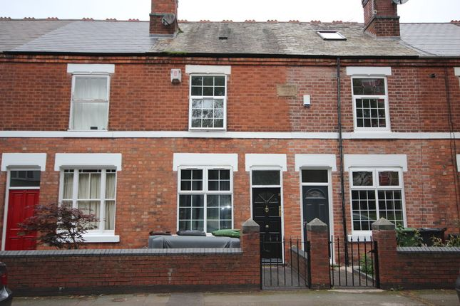 Thumbnail Shared accommodation to rent in Lower Vauxhall, Wolverhampton