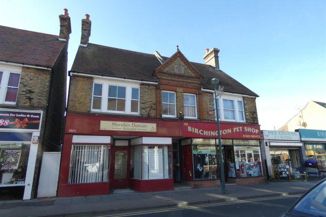 Thumbnail Maisonette to rent in Station Road, Birchington