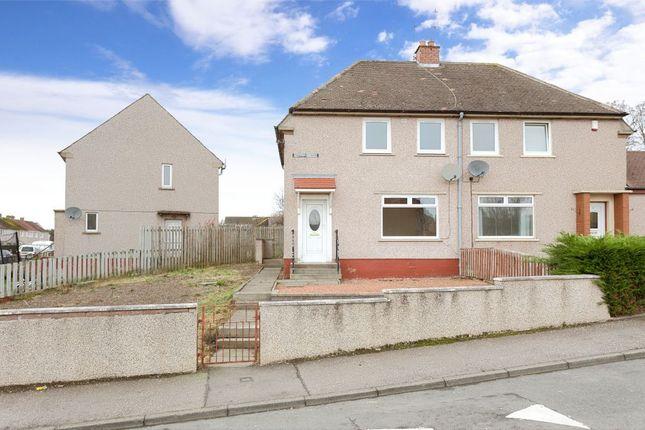 Thumbnail Property for sale in 2 Bonnybank Road, Gorebridge