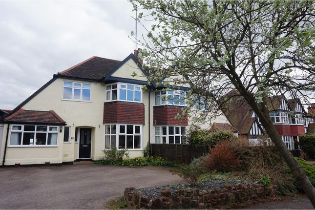 Thumbnail Semi-detached house for sale in Rectory Gardens, Solihull