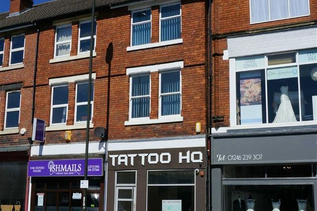 Thumbnail Commercial property for sale in 31, West Bars, Chesterfield