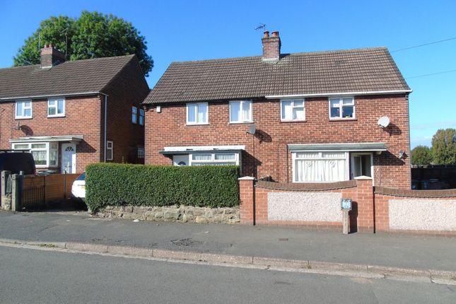Thumbnail Semi-detached house to rent in Brook Avenue, Alfreton