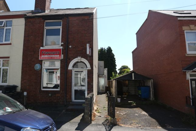 Thumbnail Restaurant/cafe to let in High Street, Quinton