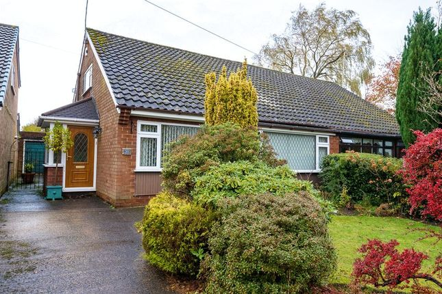 Thumbnail Semi-detached bungalow to rent in Brookfield Lane, Aughton, Ormskirk