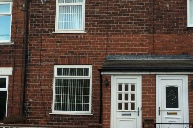 Thumbnail Terraced house to rent in Carleton View, Pontefract