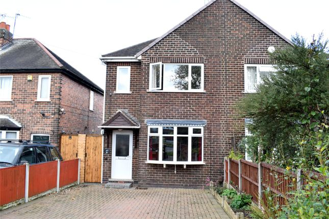 Thumbnail Semi-detached house to rent in The Crescent, Stapleford, Nottingham