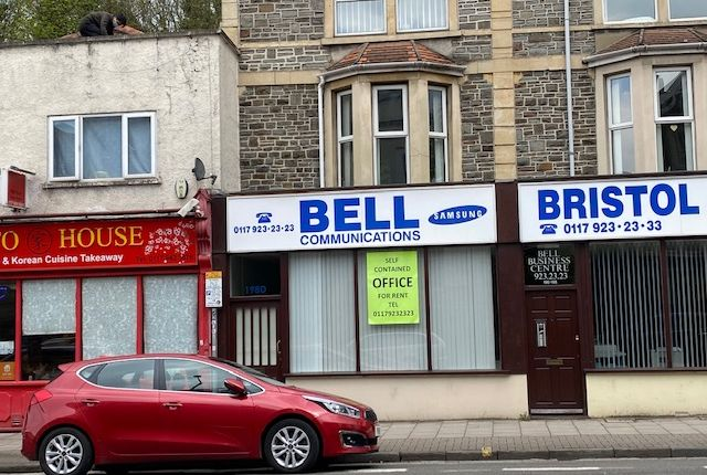 Thumbnail Terraced bungalow to rent in Cheltenham Road, Bristol