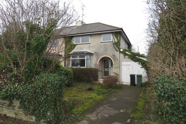 Thumbnail Semi-detached house for sale in Blenheim Road, Old Basing, Basingstoke