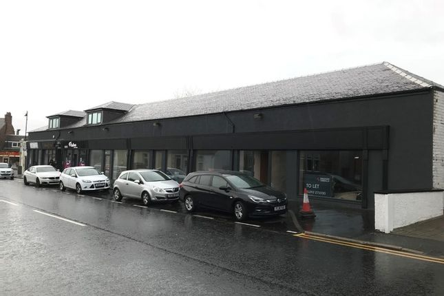 Thumbnail Retail premises to let in St. Quivox Road, Prestwick