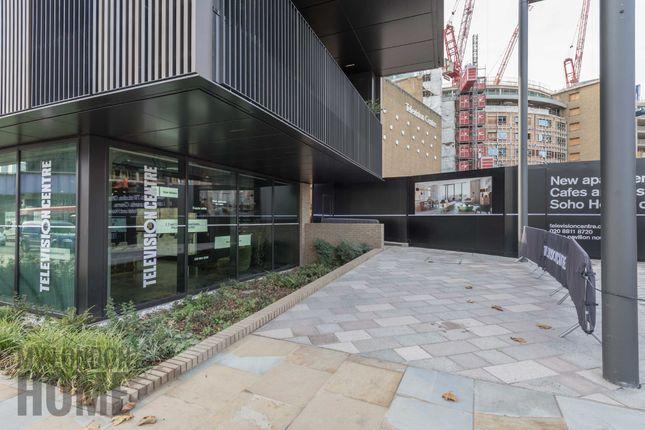 Picture 4 of The Crescent, Television Centre, White City, London W12