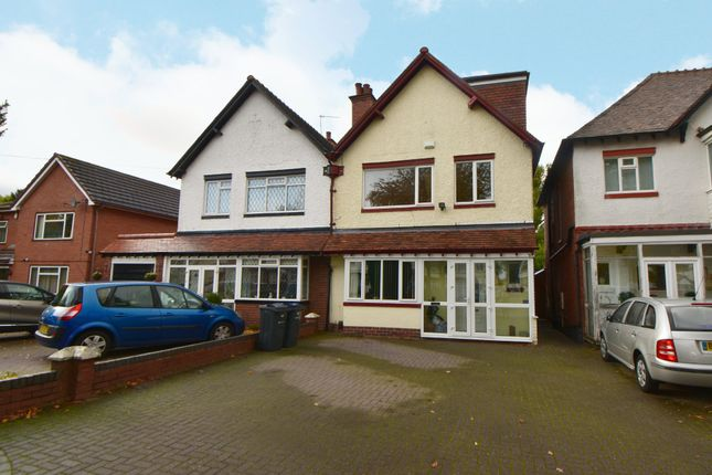 Thumbnail Semi-detached house for sale in Baldwins Lane, Hall Green, Birmingham