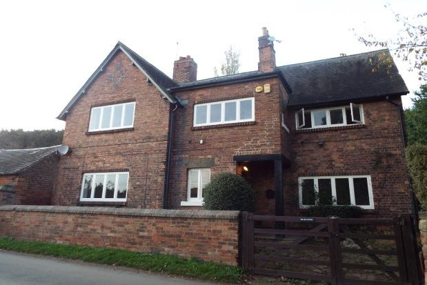 Thumbnail Cottage to rent in Common Lane, Bramcote