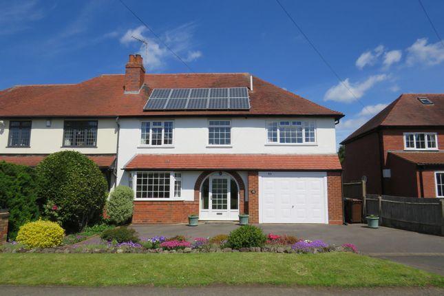 Thumbnail Semi-detached house for sale in Park Road, Hagley, Stourbridge