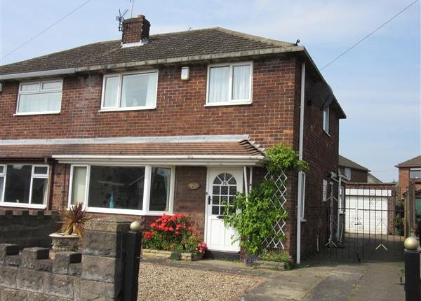 Thumbnail Semi-detached house for sale in Shipton Road, Scunthorpe