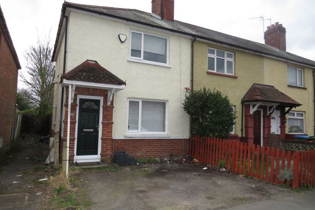 Thumbnail End terrace house for sale in Laundry Road, Southampton
