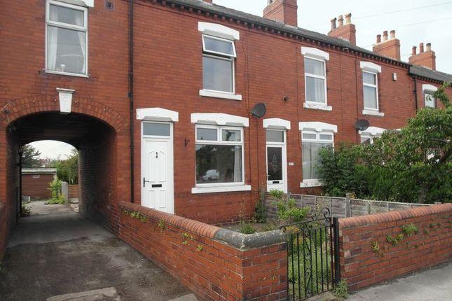 Thumbnail Terraced house to rent in Lee Moor Road, Stanley, Wakefield
