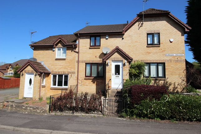 Thumbnail Terraced house for sale in 6 Burnside Crescent, Hardgate