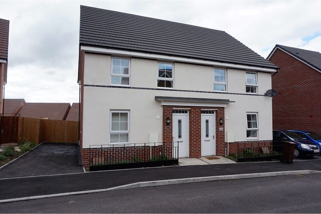 Thumbnail Semi-detached house for sale in Croft Gardens, Wolverhampton