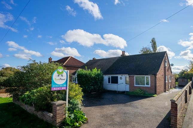 3 bed semi-detached bungalow to rent in Browick Road, Wymondham NR18