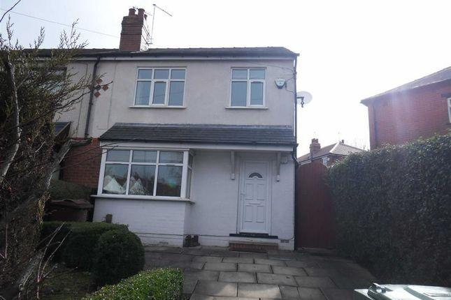 Thumbnail Semi-detached house to rent in Leeds & Bradford Road, Leeds