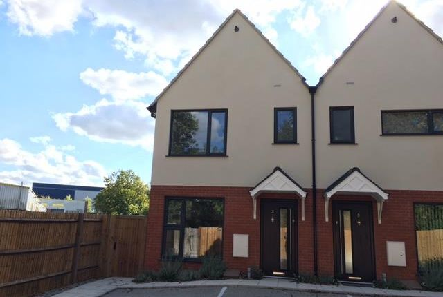 Thumbnail Property to rent in Mundells, Welwyn Garden City
