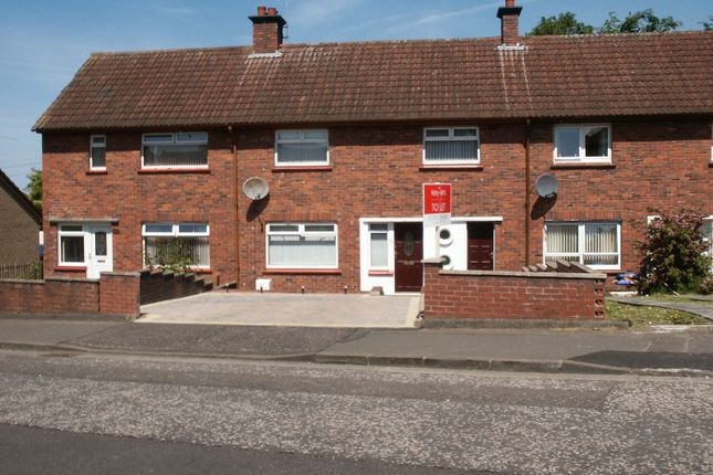 Thumbnail Terraced house to rent in Peggieshill Road, Ayr, South Ayrshire
