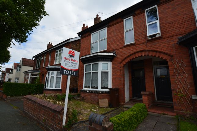 Thumbnail Flat to rent in Woodfield Avenue, Penn, Wolverhampton, West Midlands