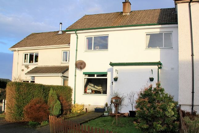 2 bed terraced house for sale in Dewar Avenue, Lochgilphead