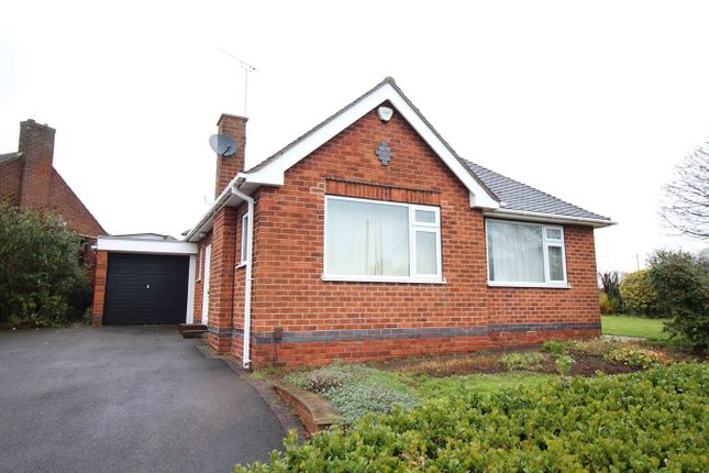 Maple Drive, Nuthall, Nottingham NG16