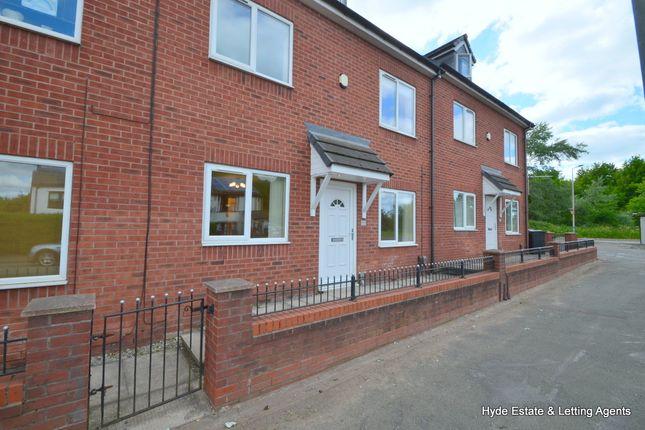 Thumbnail Flat to rent in Ashton Road, Golborne, Warrington