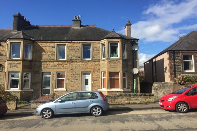 Thumbnail Flat for sale in Townhill Road, Dunfermline