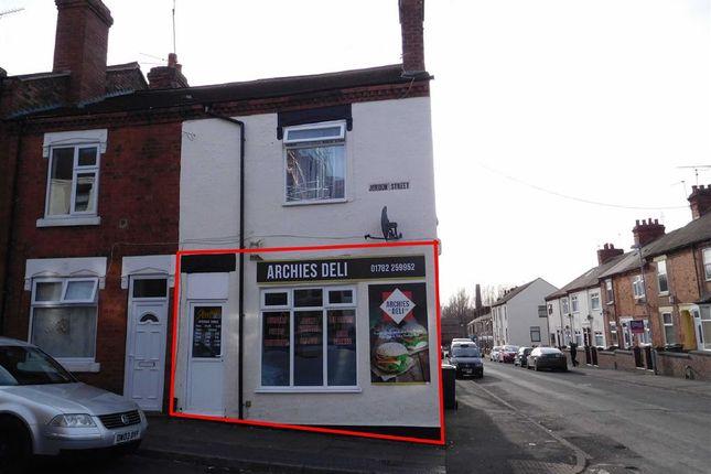 Thumbnail Restaurant/cafe to let in Jordan Street, Stoke-On-Trent, Staffordshire