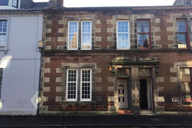 Thumbnail Town house for sale in Cassillis Road, Maybole