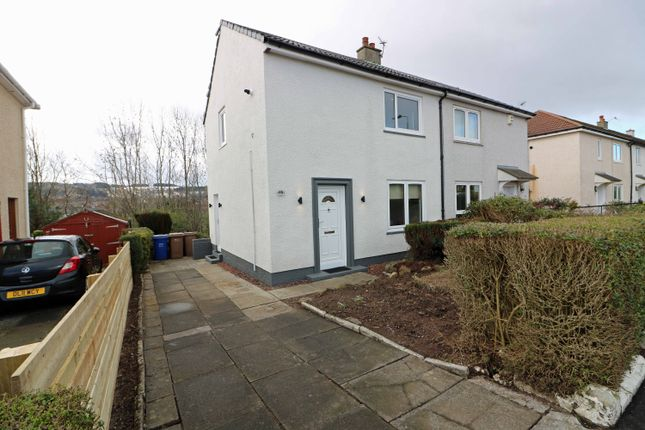 Thumbnail Semi-detached house for sale in Lammermuir Drive, Paisley