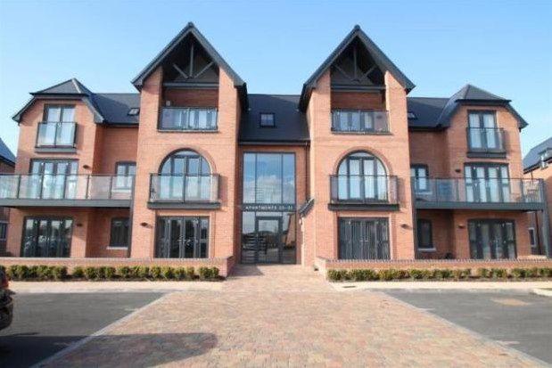 Thumbnail Flat to rent in Lakeside, Burton-On-Trent