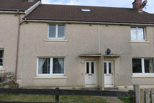 Thumbnail Terraced house to rent in Kirkbank, Kirkgunzeon, Dumfries
