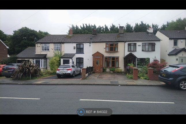 Thumbnail Terraced house to rent in Heywood Old Road, Middleton, Manchester