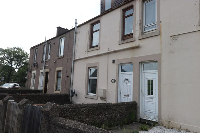 Blackwood Place Durie Street, Leven, Fife KY8