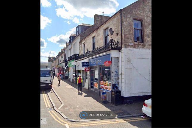 Thumbnail Flat to rent in Gowan Avenue, Falkirk