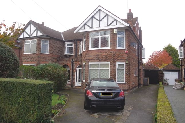 Thumbnail Semi-detached house for sale in Lynwood Avenue, Anlaby, Hull