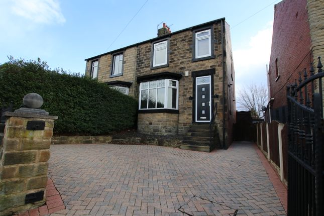 Thumbnail Semi-detached house for sale in Longcar Lane, Barnsley