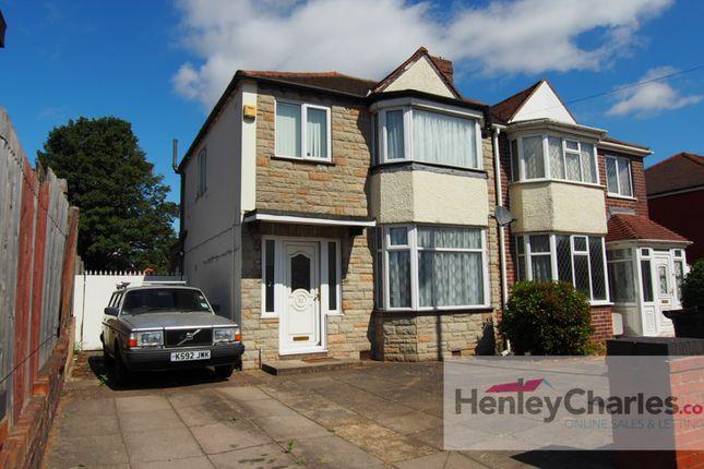 Thumbnail Semi-detached house for sale in Jerrys Lane, Erdington, Birmingham