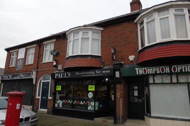 Retail premises for sale in Tynemouth Road, Wallsend