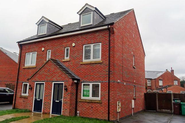 Thumbnail Semi-detached house to rent in Tyne Close Aspley, Nottingham