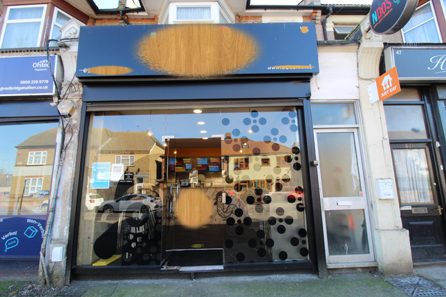 Thumbnail Commercial property for sale in Commercial Commercial, Ilford