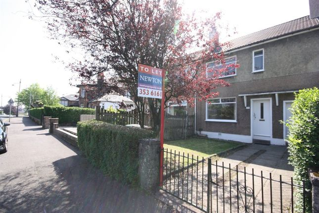 Thumbnail Terraced house to rent in Abbey Drive, Glasgow