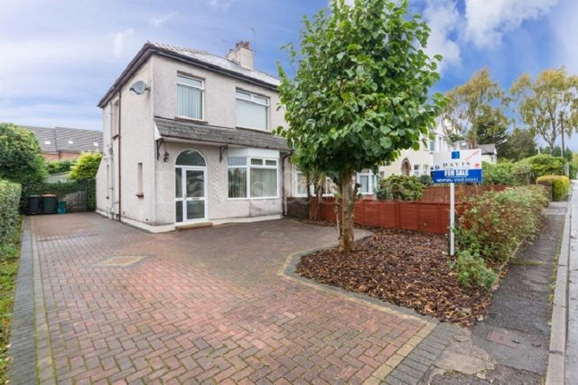 Thumbnail Semi-detached house for sale in Catsash Road, Langstone, Newport.